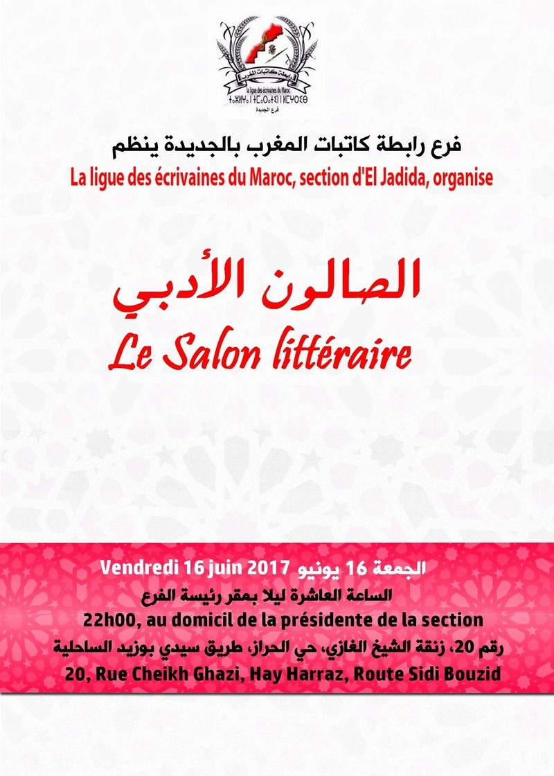 16/06 - Salon littéraire 19073110