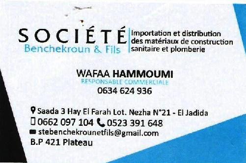 Matériaux de construction : Société BencheKroum & fils 40973610