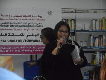 Les écrivaines marocaines ont leur journée Dscn5638
