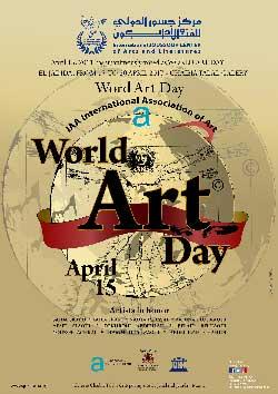 17/04 au 20/04 - Exposition collective de peintures World Art Day World_10
