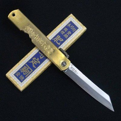 Japanese Carpenter Knife, etc. 57124210