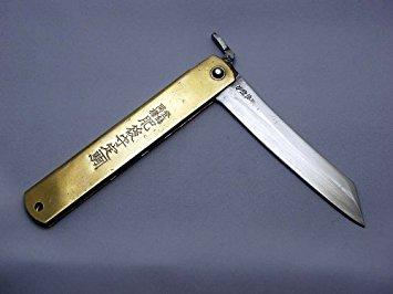 Japanese Carpenter Knife, etc. Bc1ccc10