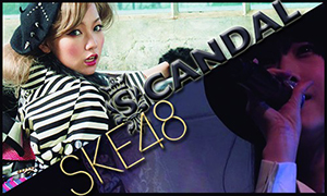 What SCANDAL song has the most plays on your media player? Sin_ta11