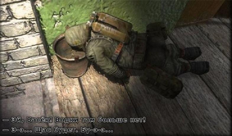 Stalker Funny Vidéo & Screenshot  - Page 12 Fun111