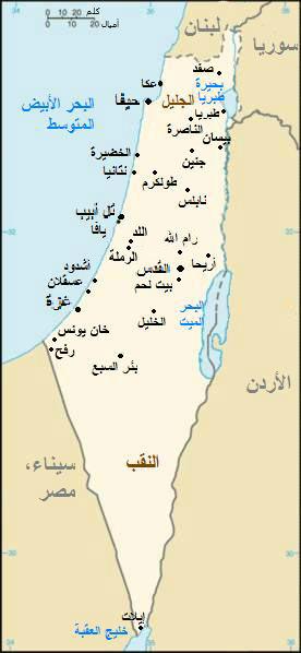 نبذة عن فلسطين _1_110