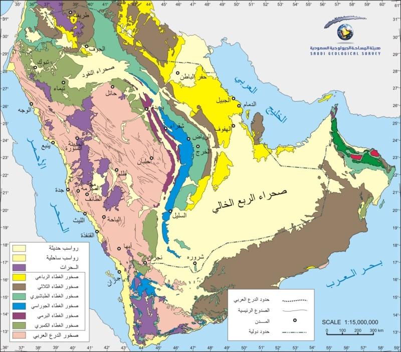 علم الخرائط Geo_ma10