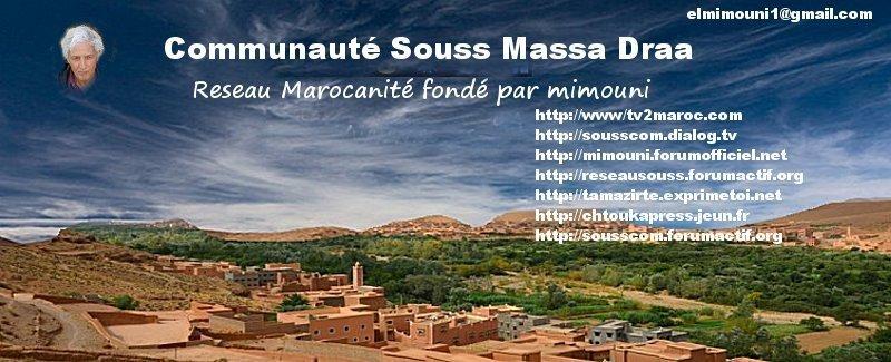Le manifeste Mimouni Maroc logo  Logo_m10