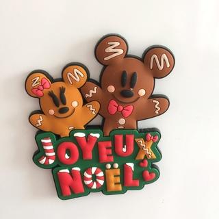Nos Magnets Disney Img_5241