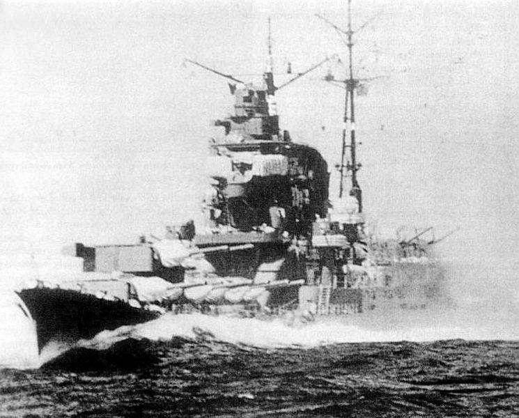 Croiseurs japonais Chikum10