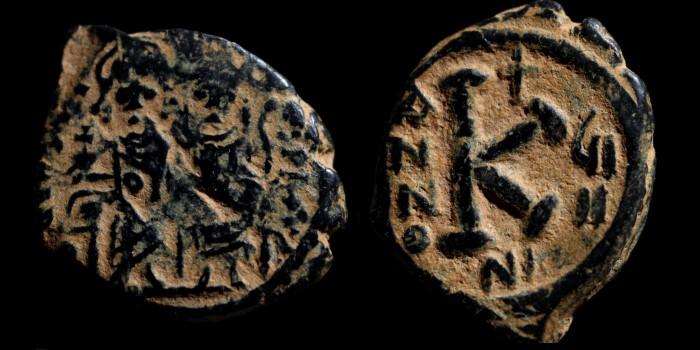 byzantivm - mon VIe siècle - d'Anastase à Maurice - Page 2 Bc037010