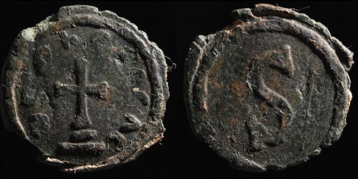 byzantivm - mon VIIe siècle - Héraclius, Constans II, ...  Bc086210