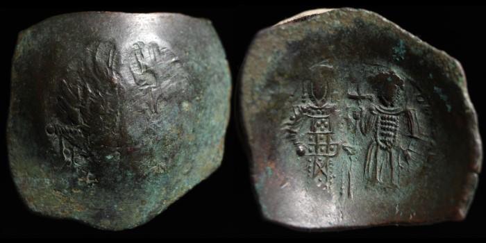 byzantivm - mes tardives, XIIIe et XIVe siècles Bc206110