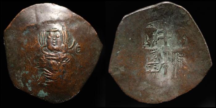 byzantivm - mes tardives, XIIIe et XIVe siècles Bc206111