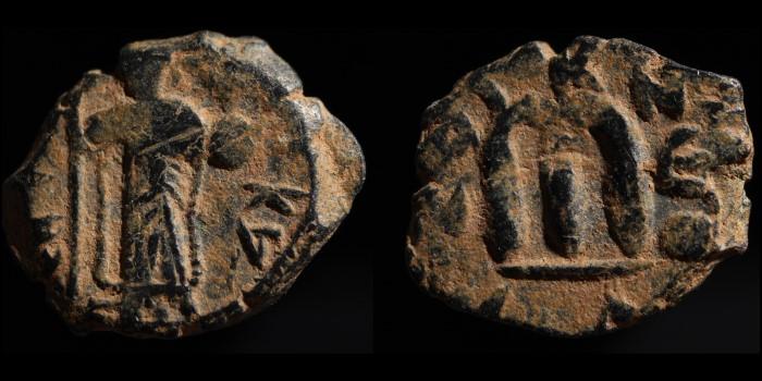 byzantivm - mon VIIe siècle - Héraclius, Constans II, ...  Divarb10