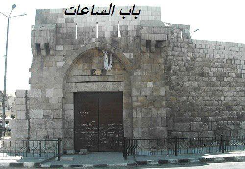 سبايا الطف في الشام 32088510