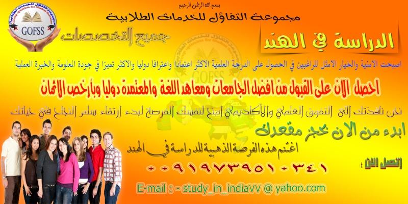 منتديات الصيدلة العربية  Arab Community Pharmacy Ous11