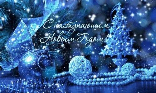 С Новым Годом, экспериментаторы! 8ypz4u11