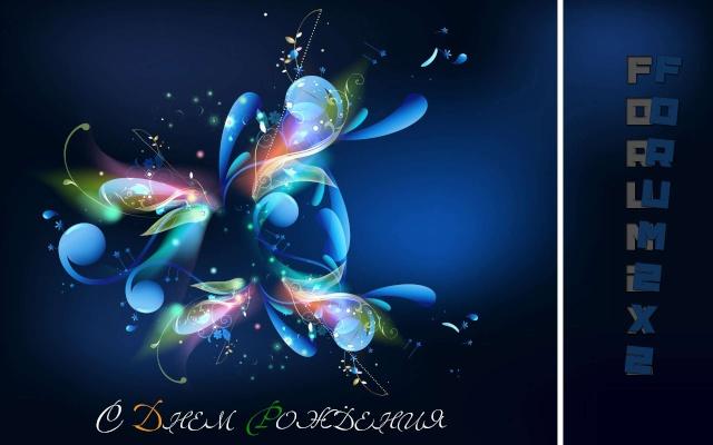 """Тема для подачи работ на конкурс """"Рекламный постер ко Дню рожденья Forum2x2"""" Abstra10"""