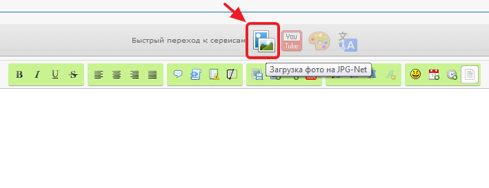 Как сделать качественный скриншот Image_21