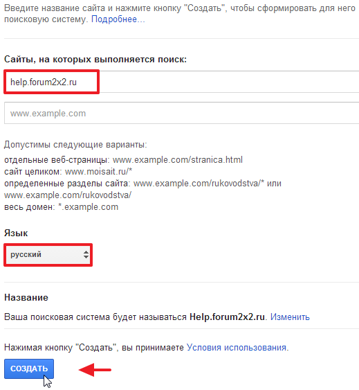 Google поиск Image_32