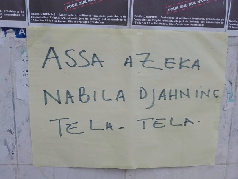 Hommage à Nabila Djahnine Aokas 15 février 2017 1122