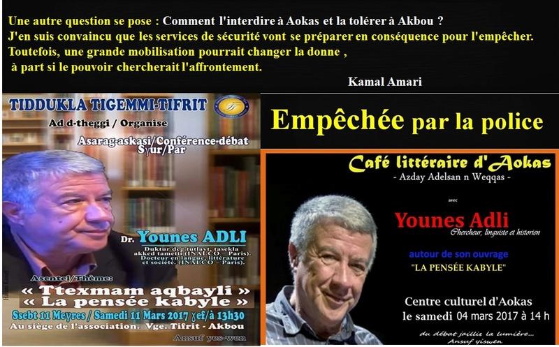 la conférence de Younes Adli à Akbou aura-t-elle le mème sort que celui d'Aokas? 3011
