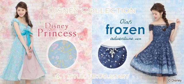 [Japon] La collection de vêtements Secret Honey - Page 3 0417-b10