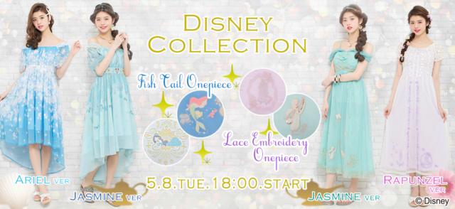 [Japon] La collection de vêtements Secret Honey - Page 3 0508-b10