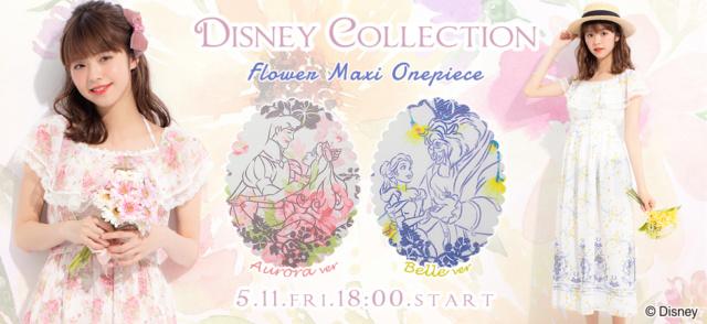 [Japon] La collection de vêtements Secret Honey - Page 3 0511-b10