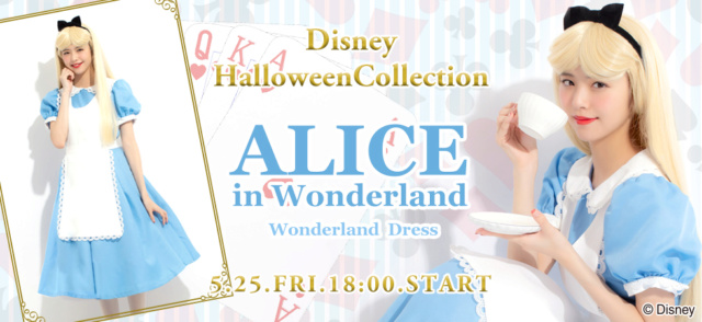 [Japon] La collection de vêtements Secret Honey - Page 3 0529-b10