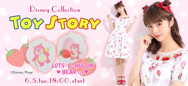 [Japon] La collection de vêtements Secret Honey - Page 3 0605-b10
