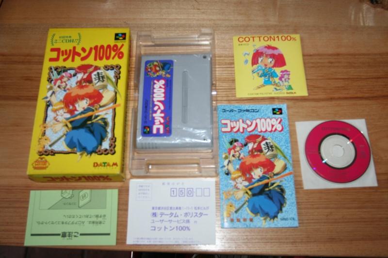 Zpeak  fait du vide!!  SFC, Atari,PC Engine,Game&Watch,PS2 Jap,GB,Megadrive Jap,etc etc etc Img_9613