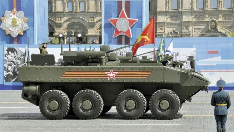 Armata 44_236