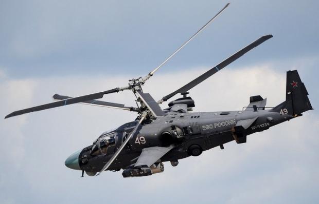 Hélicoptères de combats - Page 8 9034