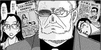 Liste des enquêtes du manga Détective Conan 286_la10