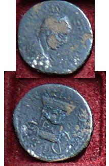 Monnaie à identifier..... Monnai10