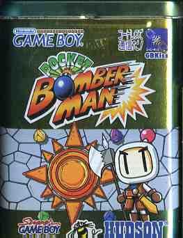 [Listing] Tous les jeux JAP en Boite Métal  Box-jf10