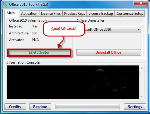 مايكروسوفت اوفيس 2010 عربي كامل مع الكراك مع شرح التنصيب والتفعيل   710