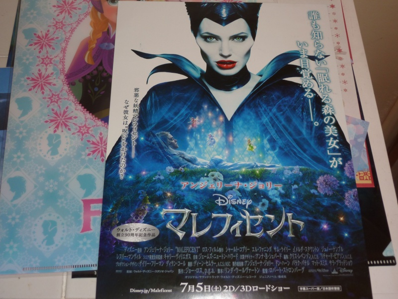Maleficent - Page 6 P1220414