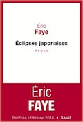 Eric Faye 41djgp11