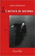 psychologique - Gaïto Gazdanov 41ras110