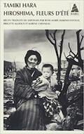 Tag autobiographie sur Des Choses à lire - Page 7 51dwj610