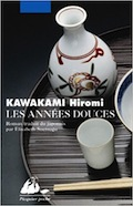 KAWAKAMI Hiromi _les_a10