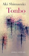 Amour - Aki SHIMAZAKI Images13