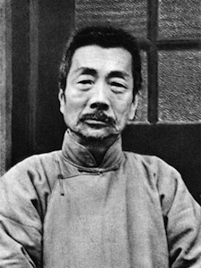 LU Xun Lu_xun10