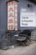 QIU Xiaolong Tylych21
