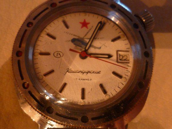 quel bracelet pour cette montre ? 213