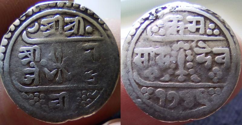 ½ mohar népalais du 18e siècle ... Demi10
