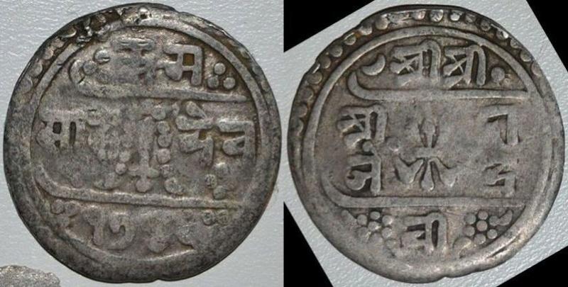 ½ mohar népalais du 18e siècle ... Demi_m10