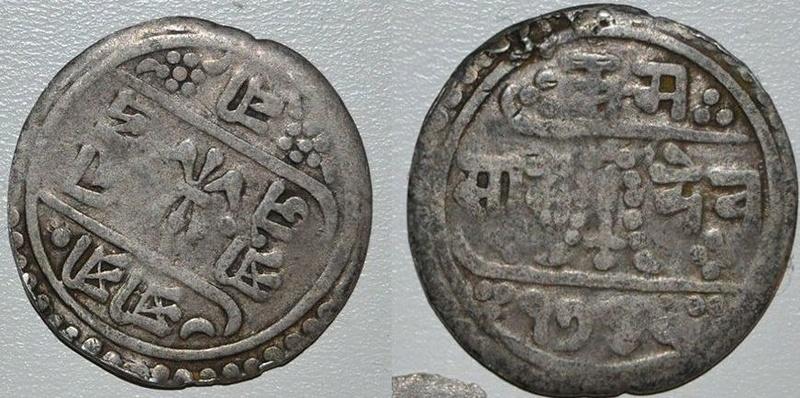 ½ mohar népalais du 18e siècle ... Www10